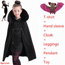 Hotel Transylvania Mavis Cosplay kids/adult Costume Fancy Girls Black Cape Coat With T-shirt pants Halloween Carnival Costume(China)