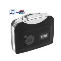 קלטת לפורמט MP3 נייד נגן כונן אצבע פלאש USB ממיר מתאם לכידת Ezcap230