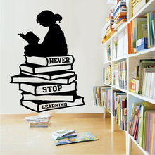 Large Girl Reading Books Never Stop Learning Quote Wall Decal Library School Book Inspirational Quote Wall Sticker Education Art richard george boudreau incorporating bioethics education into school curriculums