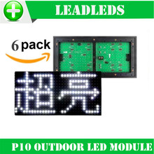 (6 pieces/lot) 320*160mm Outdoor High Brightness P10 White LED module for Single Color LED Display Scrolling message led sign