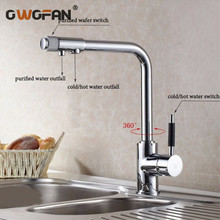Classic Kitchen Faucets Deck Mounted Sink Taps Single Handle with Water Purification Features Rotatable Mixer Tap HJ-0174