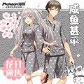 Kantai Коллекция соленые пижамы повседневная одежда на дому случайных ретро минималистский Японский