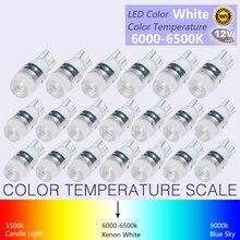 20 шт. Новый Белый супер яркий T10 светодиодный свет 1,5 Вт W5W 194 192 168 DC 12 В авто лампа настольная лампа световой сигнал
