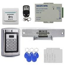 DIYSECUR Strike Lock 125KHz RFID Reader Password Metal Keypad Access Control System Security Kit Remote Control