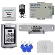 DIYSECUR Strike Lock 125KHz RFID Reader Password Metal Keypad Access Control System Security Kit Remote Control BC2000