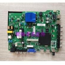 LED39N2600 ЖК-телевизор аксессуары материнская плата TPD. MT5507.PB753 экран T390XVN02.0
