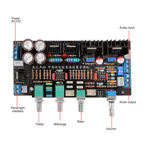 Image 3 - AIYIMA préamplificateur ton carte Audio OPA2107 + OPA2604 classe A parallèle NE5532 contrôle de Volume HIFI amplificateur préampli