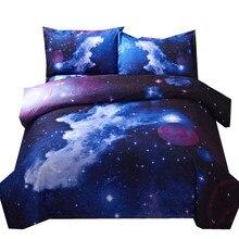 Набор пододеяльников с объемным рисунком Galaxy, комплект из двух предметов с двуспальным/двуспальным пододеяльником, Комплект постельного белья из 3 предметов и 4 предметов, постельное белье с тематикой «космическое пространство»