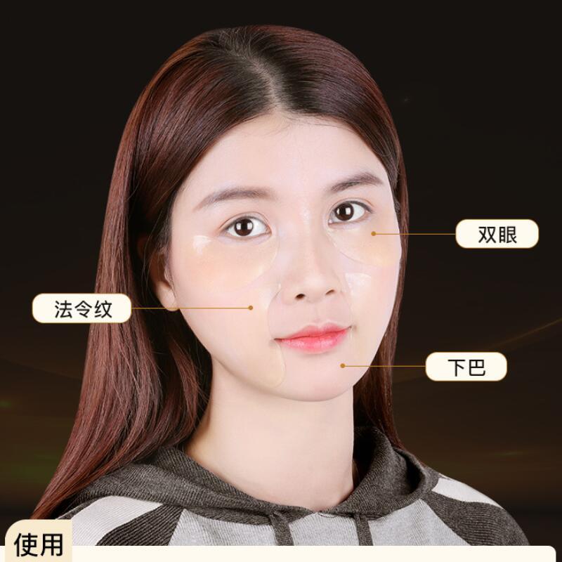 60pcs 24K Gold Essence Eye Mask Eye Bags Moisturizing Hydration Eye Patches Remove Wrinkle Eyes Skin Care-2