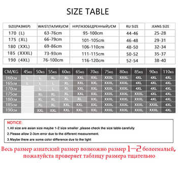 Men Briefs 4pcs\\lot Cotton Men Underwear Plus size cuecas Soft Underpants High Quality Boys Panties Plus size L-4XL