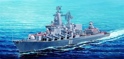 Trumpeter model 04519 1/350 Russian Navy Varyag plastic model kit цена