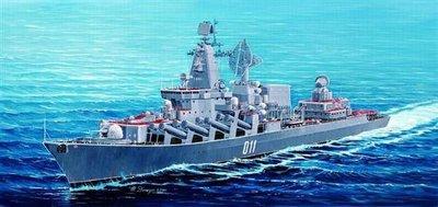 Trumpeter Model 04519 1/350 Russian Navy Varyag Plastic Model Kit