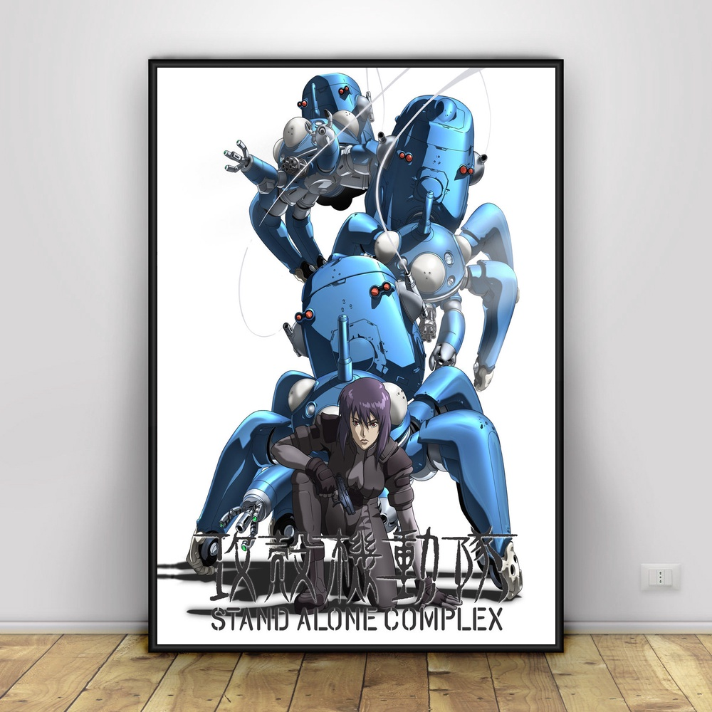 Ghost In The Shell Stand Alone Complex Art Silk Poster Home Decor 12x18 24x36inch Painting Calligraphy Aliexpress