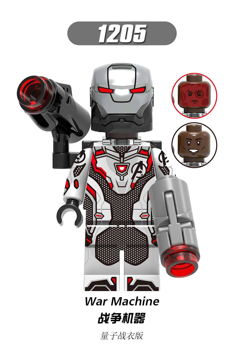 X0251 Avengesing New Quantum Warfare War Machine Tkids Toy Compatible Legoing Captain America Nebula Iron Ant Man Building Modul in Action Toy Figures from Toys Hobbies
