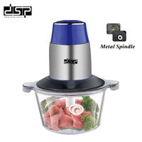 DSP Household Meat Grinder Mincer Meat Puree Garlic Sauce Professional Meat Grinder 300W Low Power 220 240V