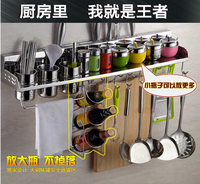 Shelf hanging receiving dressing tool post articles kitchen 304 stainless steel shelf