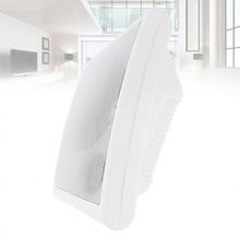 ATC-829 6.5Inch 10W Fashion Wall-mounted Ceiling Speaker Pub