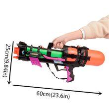 """2"""" Jumbo Blaster водяной пистолет с ремнями очки детские пляжные игрушки для мальчиков"""