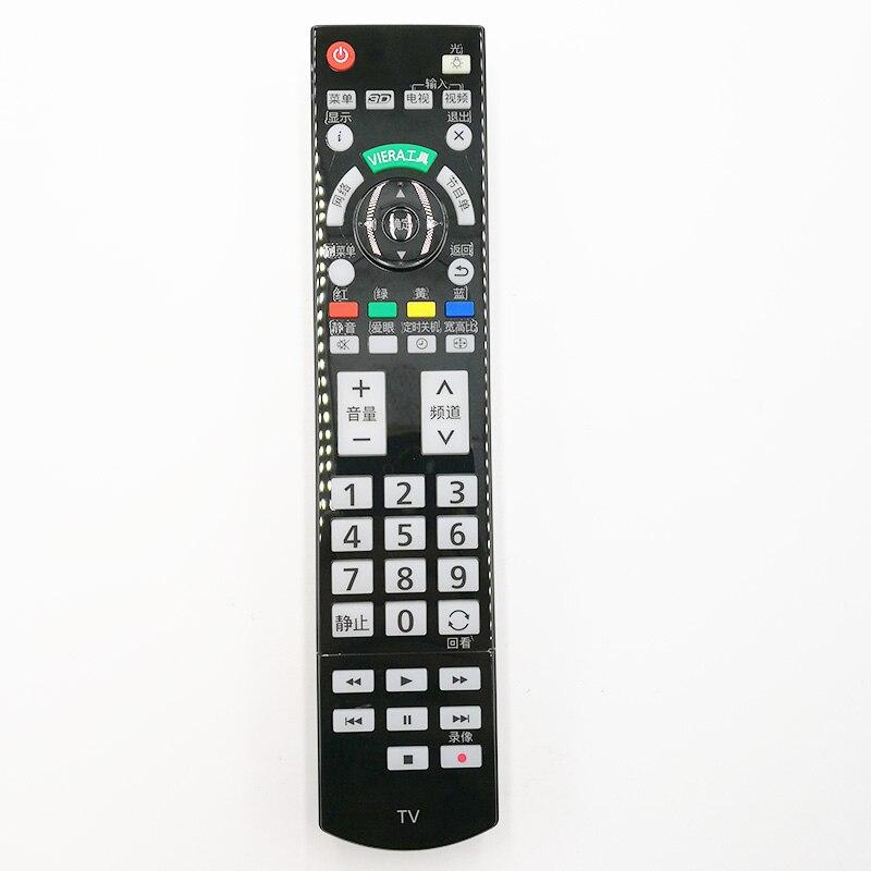 original remote control replacement TX-P55ST50Y TX-L65WT600E TX-L42DT50Y TX-L47DT50Y TX-L5