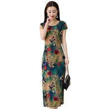 New Summer Vestido Women Round Neck Short Sleeve Vintage Floral Printed Pocket cotton silk dress Long Dress plus size S-6XL fashionable round neck short sleeve plus size printed dress for women