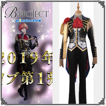 B-project THRIVE Yuuta Ashuu Paradise Stage Cosplay Costume Christmas Party Costume Outfit Clothing Adult Male Men Uniform