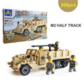 205pcs Century Military USA M2 Half Track American Airborne Troops Building Block Toys Model Kazi KY82003 Compatible with legoe