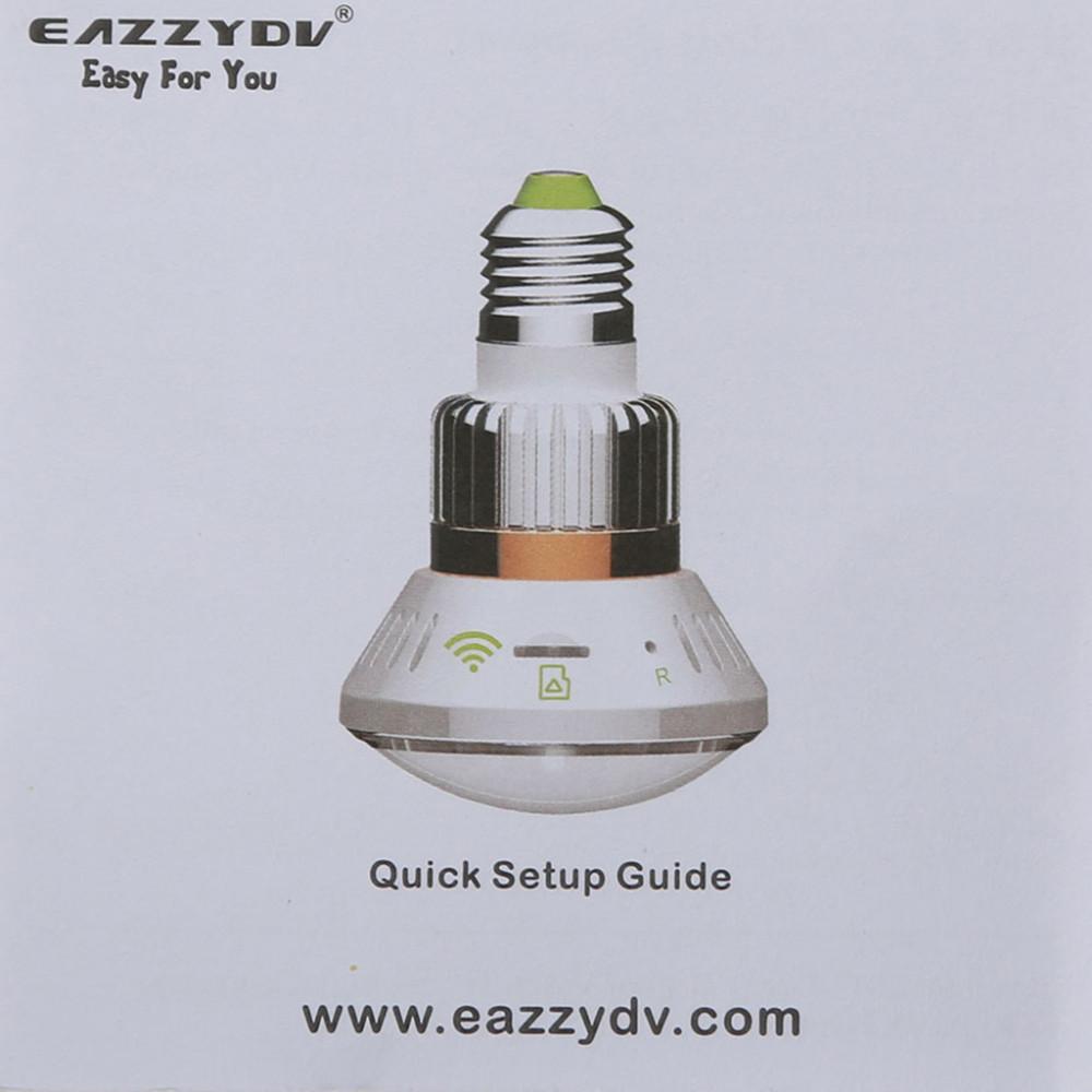 lamp785WM-W-20