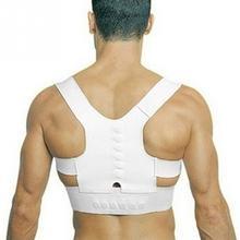 Child Adult Back Support Belt Adjustable Corset for the Magnetic Posture Corrector Orthopedic Spine Protector