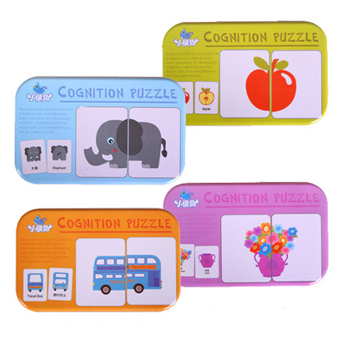 New Arrival Baby Toys Infant Early Head Start Training Puzzle Cognitive Card Vehicl/Fruit/Animal/Life Set Pair Puzzle Baby Gift