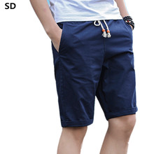 f8637a69d9 Slim Fit Casual Shorts Mens Fashion Brand Boardshorts Men Shorts Quick Dry  Bermuda Casual Jogger Plus