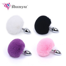 Bunny Tail Adult Massage Balls Anal Beads Stainless Metal Butt Plug Dildo Anal Plug Sex Anal Toys for Men Women