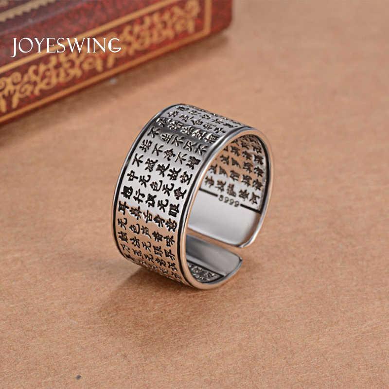 JOYESWING แฟชั่นไทย 925 เงินสเตอร์ลิงแหวนเปิดรอบหัวใจ Sutra โชคดีรูปพระพุทธศาสนาแหวนเครื่องประดับสำหรับบุรุษและสตรีของขวัญ