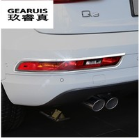 Car Styling Rear Fog Light Cover Tail Fog Lights Cover Frame ABS Stickers decoration Exterior Accessories For Audi Q3 2013 2017