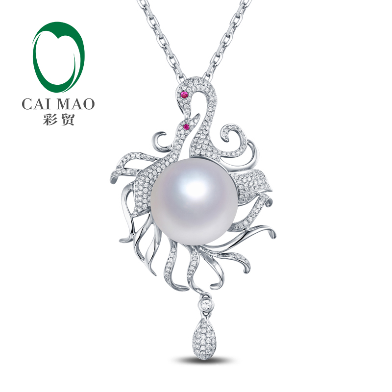 14K White Gold Round Cut Southsee White Pearl & Natural Diamonds Ruby Engagement Pendant14K White Gold Round Cut Southsee White Pearl & Natural Diamonds Ruby Engagement Pendant