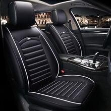 غطاء مقعد السيارة أربعة مواسم استخدام وسادة مقعد السيارة صالح لل 95% 5 مقعد نماذج السيارات غطاء مقعد السيارة s بولي leather الجلود freeshipping