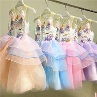 ユニコーン夏女の子のドレス