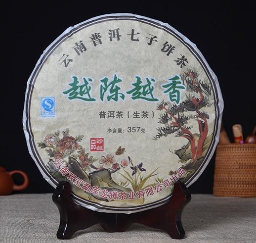 Yunnan Menghai Puerh 357g Puer Cake Raw tea 2012yr PUER Sheng puer Refresh Freeshipping