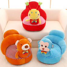 Cute Animal Baby Sofa Support Seat Plush Infant Learning To Sit Chair Keep Sitting Posture Comfortable For 0-12 Y Children Sofa