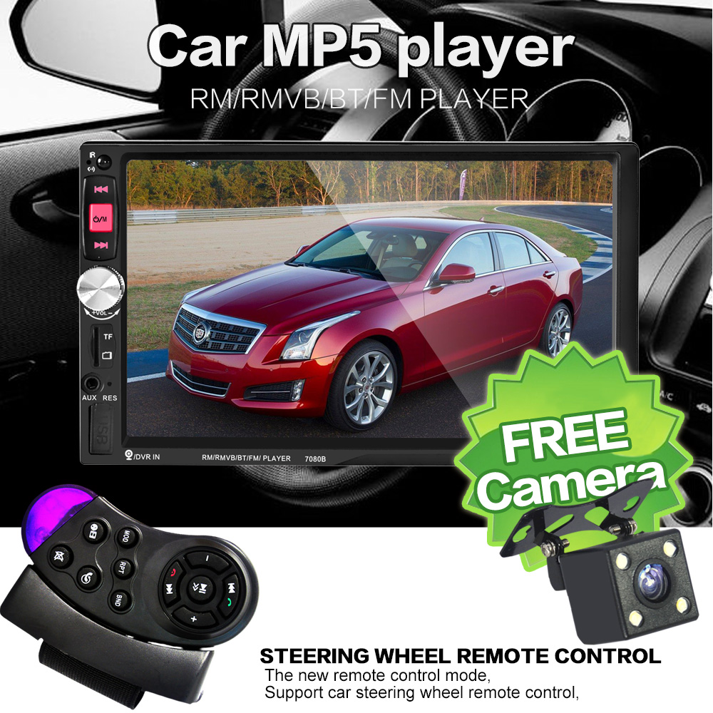 NEW 7inch HD TFT ecran auto bluetooth MP3 MP4 MP5 12V player audio stereo auto Suport camera de vedere spate TF / SD 1 DIN