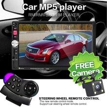 NUEVA 7 pulgadas de pantalla TFT HD radio de coche bluetooth MP3 MP4 MP5 12 V reproductor de audio estéreo del coche cámara de vista trasera Apoyo TF/SD 1 DIN