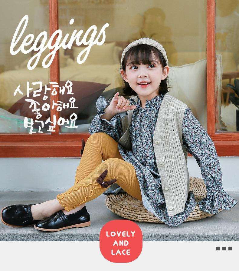 Comprimento Footless Collants Plissado Bonito Da Criança