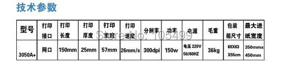HTB1iGrMHFXXXXcwXpXXq6xXFXXXe - 2018 newest China suppliers Digital Hot Foil Stamping Machine leather printing machine Audley ADL 3050A
