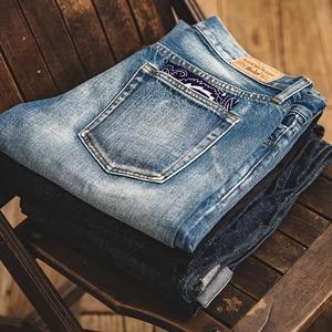 Image 3 - MADEN Men's Washed Regular Straight Fit Jeans with Pocket Square Black Light Blue