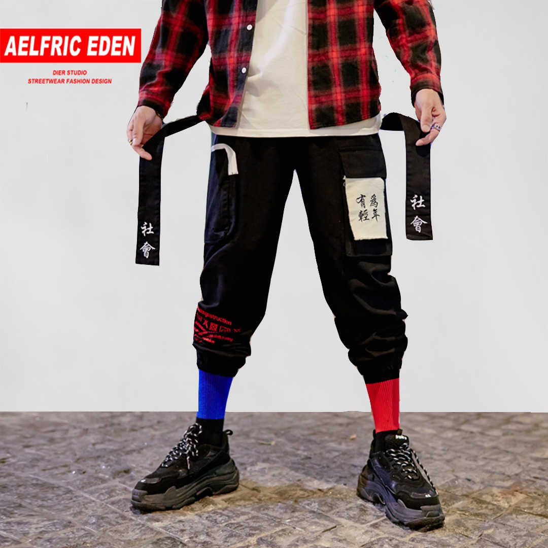 AELFRIC Ribbon Society Chinese Letter Embroidery Black Harem Joggers Men Ankle-length Fashion Track Pants Casual Streetwear RK39