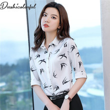 womens tops and blouses for summer half sleeve shirt little bird print plus size dark green white dushicolorful