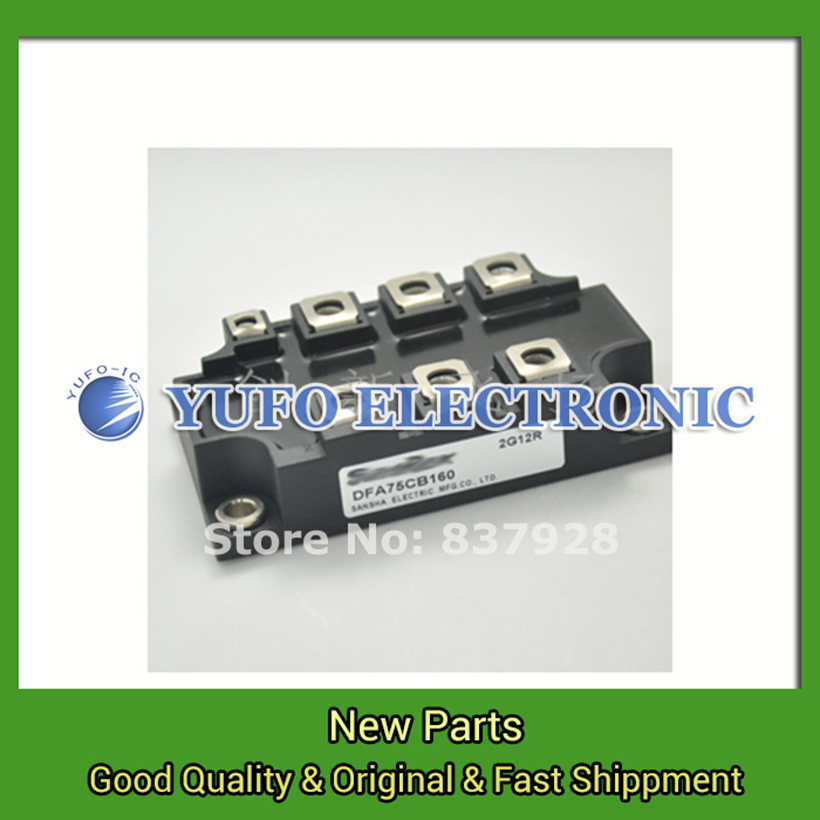 Free Shipping 1PCS  DFA75CB160 power module, the original new, offers. Welcome to order YF0617 relay free shipping 1pcs cm400ha 24h power module the original new offers welcome to order yf0617 relay