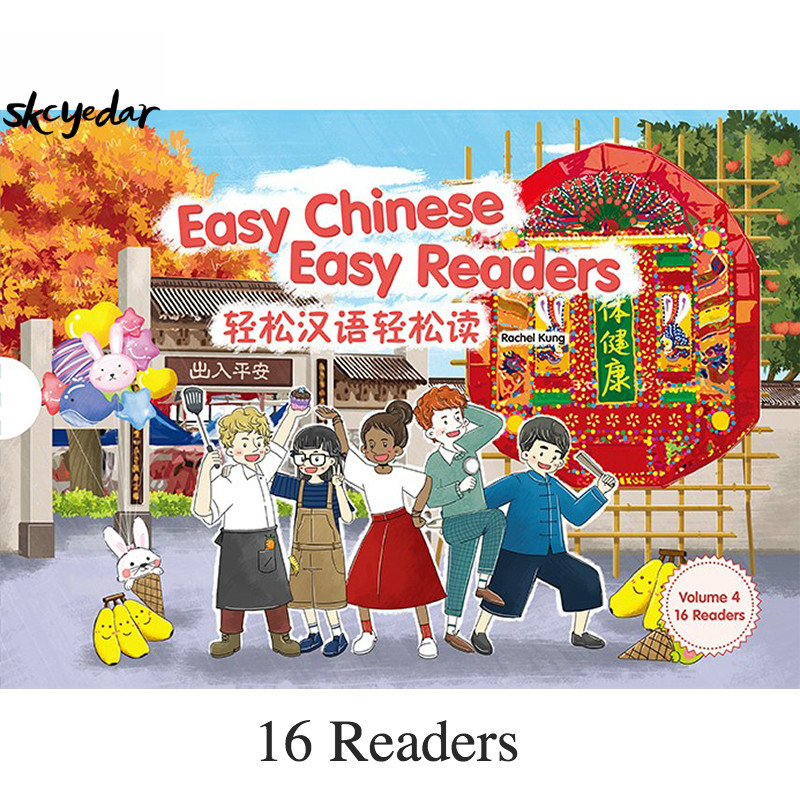 16Pcs/set Easy Chinese Easy Readers Volume 4 (Simplified) Reading Books/Materials Of Chinese Made Easy For Kids Textbook 4