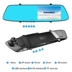 Image 4 - AOSHIKE 4,7 pulgadas grabador de conducción espejo retrovisor para coche grabador Full HD 1080P doble pantalla de grabación Camara de vehiculo dvr