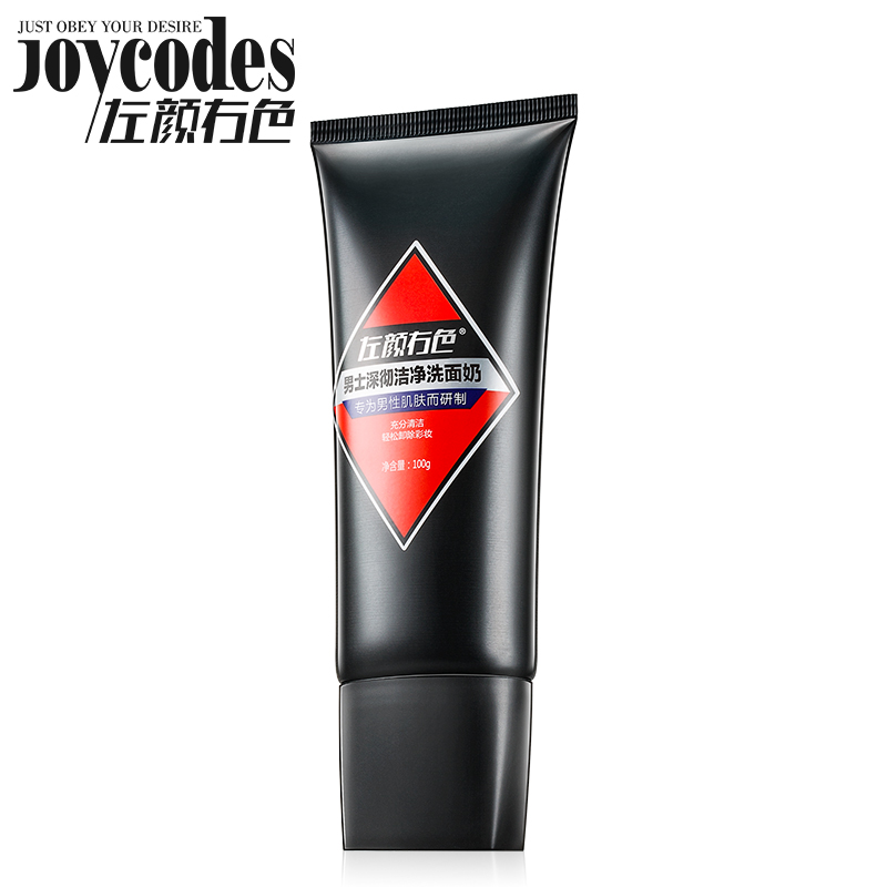 JOYCODES Men Oil Control limpiador Facial reducir los poros Facial exfoliante Facial limpiador lavado de cara hidratante Gel limpiador