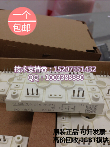 ./Saimi SKD115/16 115A 1600V brand-new original three-phase controlled rectifier bridge module dfa100ba80 dfa75ba160 three phase thyristor bridge rectifier module 100a 1600v